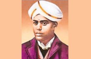 Parithimar Kalajar